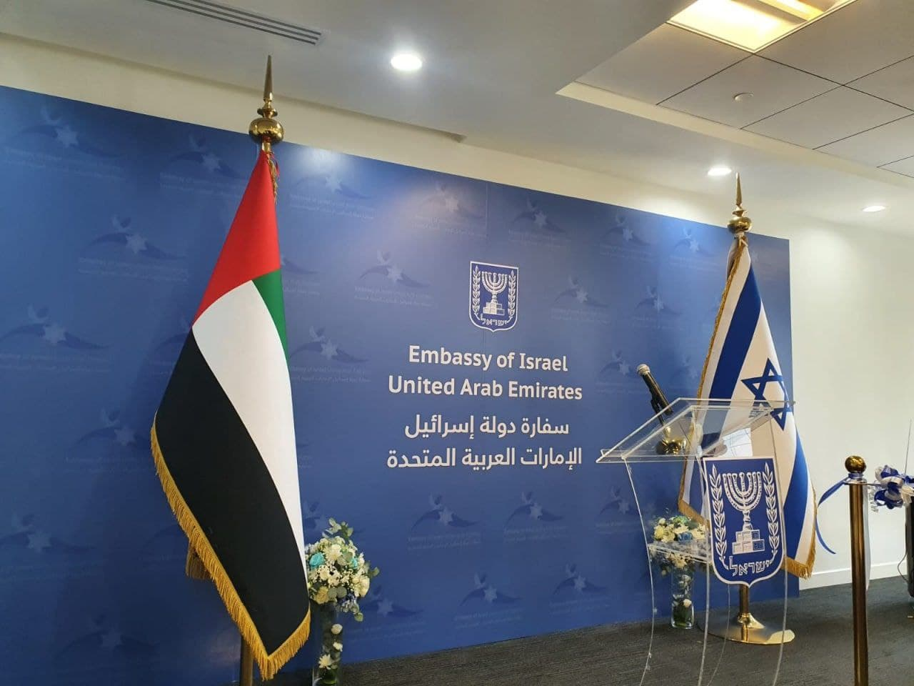 Israelische Botschaft in Abu Dhabi eröffnet! Weltfrieden?