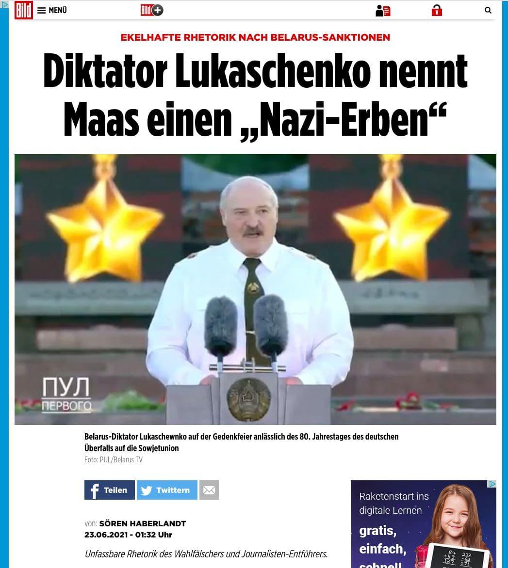 Ist Maas wirklich ein NAZI-Erbe?